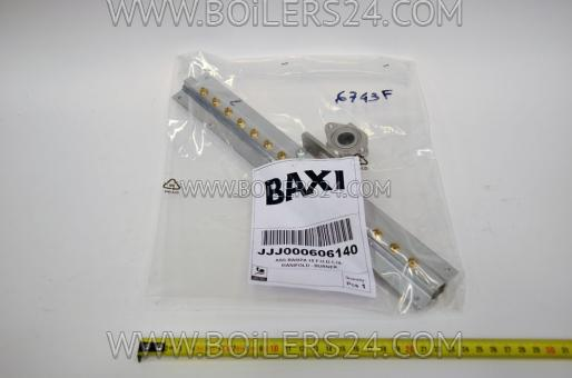 Baxi Gas supply line with injectors, JJJ000606140